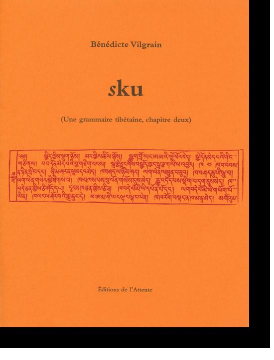 Couverture d'ouvrage: sKu