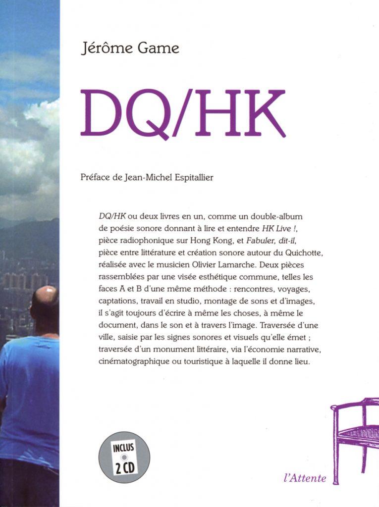 Couverture d'ouvrage: DQ/HK